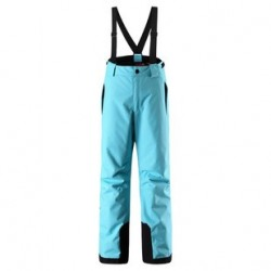Spodnie Reima Takeoff 532068 kolor 7510 r104- 164